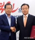 한국당 상주·군위·의성·청송 당협위원장에 박영문