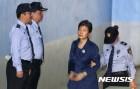 박근혜, 끝없는 재판…국정농단 구형·공천개입 첫 공판
