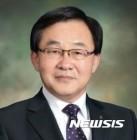 '위탁선거법 위반' 김병국 서충주농협 조합장 무죄 확정
