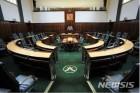 태즈메이니아 주의회, 호주 최초로 女의원 절반 이상