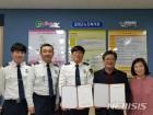[대구소식]달성경찰, 노인 교통사고 줄이기 업무협약 등