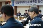 """경찰개혁위 """"검경 수사권, 청와대가 적극 조정해야"""" 결의"""