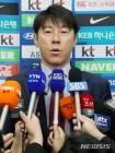 """신태용 감독 """"손흥민, 다른 포지션으로 돌릴 수 있다"""""""