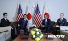 오바마, 오는 2425일 일본 방문…아베와 오찬