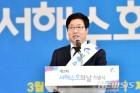 """염태영 수원시장 """"나라 걱정하고 지켜온 것은 평범한 국민"""""""