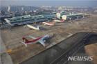 대구공항 이전 반대 한국당 대구시장 후보들 경고성 '자제 촉구'