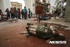 페루공무원들 재난관리 한국서 배운다