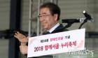 민주당, 서울 박원순·경기 이재명·광주 이용섭 후보 확정