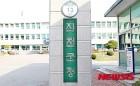 진천군, 옛 전통시장 도시재생사업 추진…종합예술회관 건립