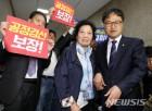 지방선거 D-50…여야, 전국 곳곳서 공천 파동 '잡음'