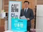 신용한 충북지사 예비후보, 무박 2일 남부권 민생투어