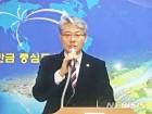 """정호영 예비후보, """"잘사는 김제, 융성 도약하는 김제"""""""