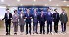 대국민온실가스감축운동위원회 발대식