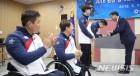 '서울시 선수단, 올림픽에서 수고 많았습니다'