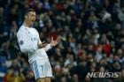 포르투갈, 호날두 등 월드컵 최종 엔트리 23명 발표