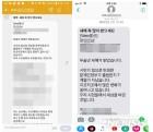 '이용섭 비서 입건' 민주당 당원명부 사건 속도 붙나