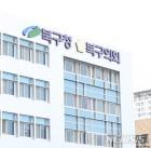 북구, 토지정보 업무 연구경진대회 최우수상 등