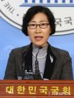 김삼화, 입법·정책개발 우수 의원 선정…'정량·정성 모두 우수'