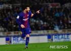 아르헨, 월드컵 출전 명단 발표…세리에A 득점왕 탈락
