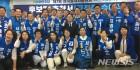 공천장 받은 민주당 대전시당 시·구의원 후보자들