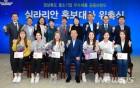 평창올림픽 여자컬링팀, 경북도 실라리안 홍보대사에