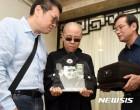 """""""중국 당국, 류샤오보 부인 출국 용인 방침 전해"""" SCMP"""