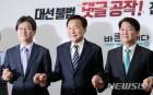 유승민, 오늘 손학규·박종진 만나 송파을 공천 '담판'