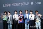 """""""방탄소년단, 세계에서 가장 약한 영웅""""…BTS의 말·말·말"""