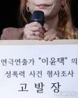 문화예술인 '찾아가는 성폭력예방교육' 첫 실시