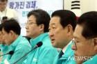 """박주선 """"김문수와 단일화 불가…단 후보 사퇴는 별개"""""""