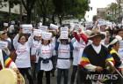 LA코리아타운 쉘터반대 대규모 시위