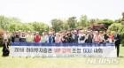 하이투자증권, VIP 고객초청 골프행사 개최