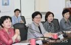정부위원회 여성위원장 간담회