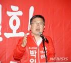"""박일호 후보 개소식 """"'밀양을 강대 도시' 만들 훌륭한 인물"""""""