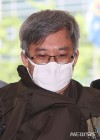 드루킹 재판 내달 20일로 연기…국선변호인 최근 지정 탓