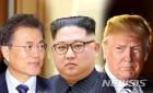 文대통령, 북미 정상회담 중재 역할 재주목