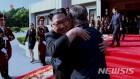 포옹하는 문재인 대통령-김정은 위원장