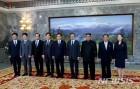 기념촬영하는 문재인 대통령-김정은 국무위원장