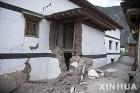 미얀마 양곤 인근서 규모 5.1 지진...아직 피해보고 없어