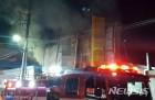 군산 유흥주점 화재에 靑 국가위기관리센터 가동