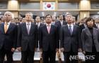 대법관 후보추천위 20일 개최…41명 중 9명 추린다