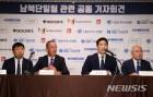 카누연맹, 아시안게임·세계선수권서 남북 단일팀 추진