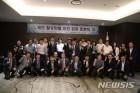 경기도 마을노무사 시행 1주년…노무 민원 2736건 해결
