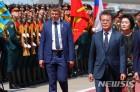 모스크바 도착한 문재인 대통령 내외 러시아 의장대 사열