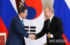 동방경제포럼에 文대통령 초청한 푸틴···3차 남북회담 성사되나
