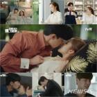 tvN '김비서가 왜 그럴까' 시청률 연속 6회 1위…VOD까지 휩쓸어