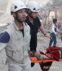 서방, 시리아 '하얀 헬멧' 안전 우려…캐나다·영국 등 정착 논의