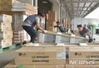폭염에 냉방용품 '불티'...가전업계 '3년 연속 에어컨 판매량 경신' 기대감