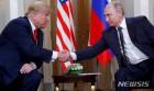 """공화당, 푸틴에 면죄부 준 트럼프 집중포화…""""가장 수치스런 대통령"""""""