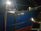 여수 거북선대교 인근서 90t 어선과 화물선 충돌